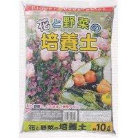 花と野菜の培養土(10ℓ)