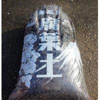 腐葉土(40ℓ)