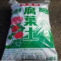 腐葉土(20ℓ)