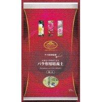 バラ専用培養土(20ℓ)