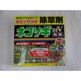 除草剤ネコソギエースV粒剤3kg入り(レインボー薬品株式会社)