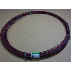 画像1: 軟銅線・1kg巻/2.3mm