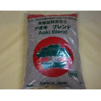 高級盆栽用土・アオキブレンド小粒(10ℓ雑木用)