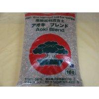 高級盆栽用土・アオキブレンド大粒(16ℓ松柏用)