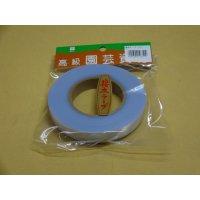 接木テープ 15mm幅×100m巻き