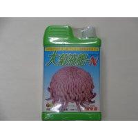 大菊液肥-N 1kg(国華園)