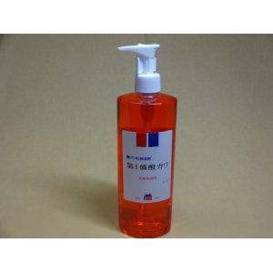 画像1: 第1燐酸カリ液肥 400ml