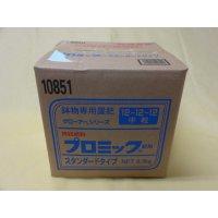 プロミック 錠剤 12-12-12 中粒 スタンダードタイプ 9.3kg