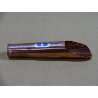 手作り銅製小品用土入れ(小)