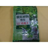 観葉植物専用培養土(5ℓ)