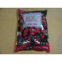 ボカシ バラの肥料 2kg(顆粒)