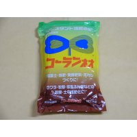 コーランネオ 1kg(粉末)