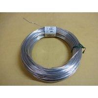 アルミ線(白) 400g 1.5mm