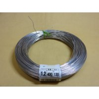 アルミ線(白) 400g 1.2mm