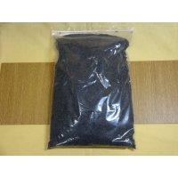 もみ殻燻炭 (2L)
