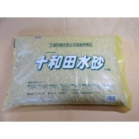十和田水砂 小粒(2L)