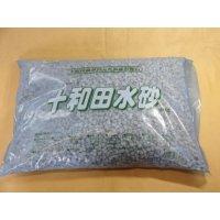 十和田水砂 中粒(15L)