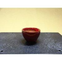 鶏血小鉢(5)
