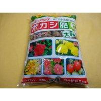 ボカシ肥料 大粒 2.5kg